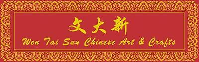 Wen Tai Sun Chinese Art and Crafts