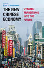 Business, Economics Books in Chinese