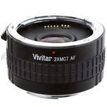 Vivitar VIV2X7C  Lens