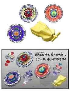 Metal-Fight-BeyBlade-Fusion-BB56-Hybrid-Wheel-Improve