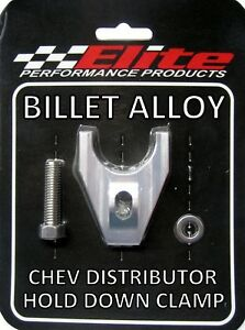 BILLET-ALLOY-CHEV-DISSY-DISTRIBUTOR-CLAMP-SILVER