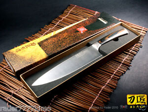 Gyuto Japanese Chef Knife Meat Cutlery Slicer 7.8inch