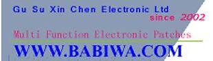 Babiwa Electronics