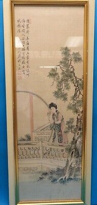 CHINESE SILK PAINTING QING DYNASTY SIGNED ~37x12