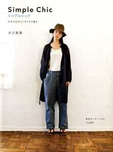 SIMPLE-CHIC-Clothes-Japanese-Craft-Book