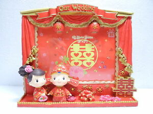 Chinese style double happy wedding doll frame  (5