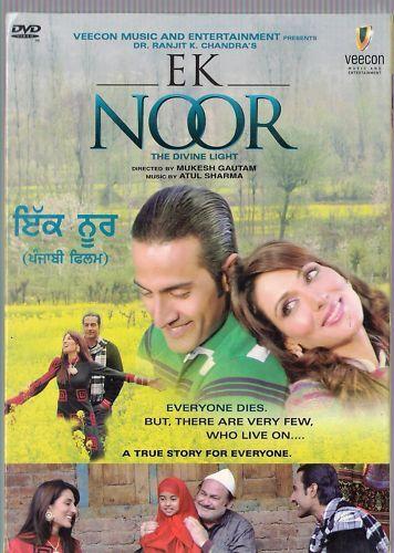EK NOOR - PUNJABI - BOLLYWOOD DVD - FREE POST