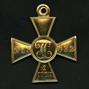 Russia-Imperial-St-George-Cross-of-2nd-Class-Order-Gold-RRR