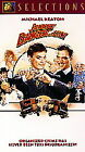Johnny Dangerously (VHS, 1998)