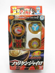 Power-Ranger-Ninja-Storm-Wind-Hurricane-Morpher-Bandai
