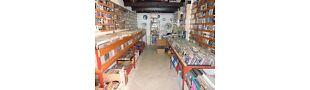 DOBAR ZVUK LP&CD second hand store