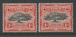 TONGA-1942-1d-TREE-VARIETY-DASH-BEFORE-VALUE-UM-MINT