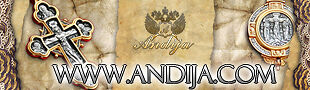 Andija737 LifeRelics
