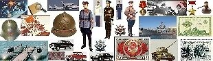 Militaria Collections URSS