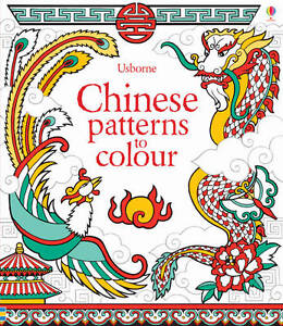 NEW Chinese Patterns to Colour By Struan Reid Paperback Free Shipping