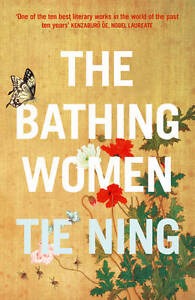 Ning-Tie-The-Bathing-Women-Very-Good-Book
