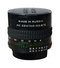 Zenitar Camera Lenses for Canon