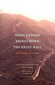 Meng-Jiangnu-Brings-Down-the-Great-Wall-Ten-Versions-of-a-Chinese-Legend-by