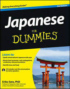 Japanese For Dummies by Eriko Sato (Paperback, 2012)