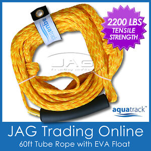 WATER-SKI-BUSCUIT-TUBE-ROPE-with-EVA-Float-Rope-Keepr-10mm-60ft-H-DUTY-1000kg
