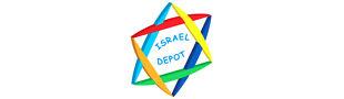 Israel Depot