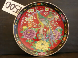 EARLY-JAPANESE-CHARGER-WITH-PEACOCKS-4500