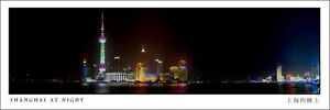 Poster-Panorama-Shanghai-Night-Skyline-China-Panoramic-Fine-Art-Print-Pudong