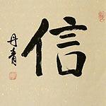 kensai117
