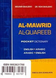 Al-Mawrid Al-Waseet: Concise English-Arabic and Arabic-English Dictionary by... - Berlin, Deutschland - Al-Mawrid Al-Waseet: Concise English-Arabic and Arabic-English Dictionary by... - Berlin, Deutschland