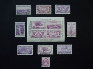 1935-36 US Commemorative Complete Year Set #772-784  MNH