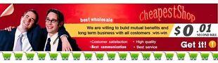ausies_unbeatable_bargains