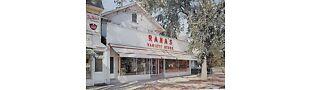Rana's Variety Store