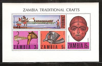 ZAMBIA # 69 MNH TRADITIONAL CRAFTS