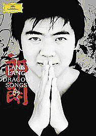 Lang Lang: Dragon Songs - ALL REGION DVD - 2006