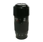 Vivitar Camera Lens for Minolta