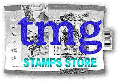 tmg Stamps Store