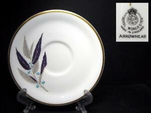 BEAUTIFUL-ROYAL-WORCESTER-ARROWHEAD-SAUCER-ONLY