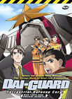 Dai-Guard - Vol. 4: Red Tape and Proud Hearts (DVD, 2003)