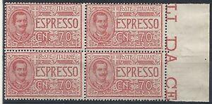 1925-26-REGNO-ESPRESSO-70-C-QUARTINA-MNH-RR8247