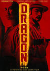 Dragon (DVD, 2013)