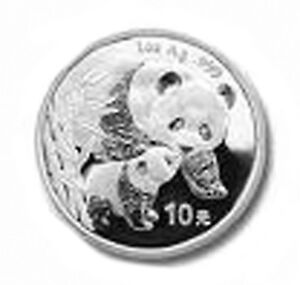 2004-1-oz-Silver-Kissing-Panda-coin-BU-999-in-capsule
