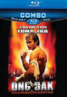 Ong-Bak: The Thai Warrior (Blu-ray/DVD, 2011, Canadian)