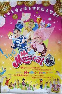 HANDELA-MUSICAL-HONG-KONG-PROMO-POSTER-Wong-Cho-Lam