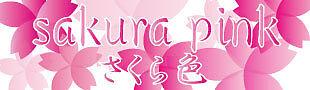 sakura-pink JAPAN