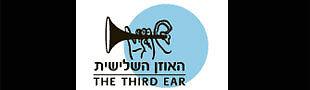 Ozen3 Israel
