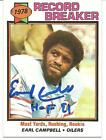 Single Football Trading Cards Earl Campbell