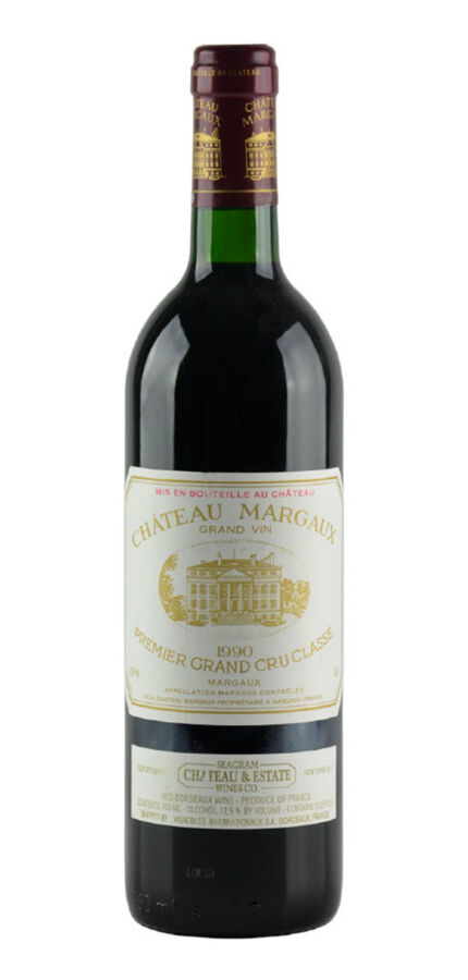 Chateau margaux margaux wine buying guide ebay for Chateau margaux