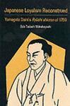 Japanese Loyalism Reconstrued, Bob T. Wakabayashi, 0824816676