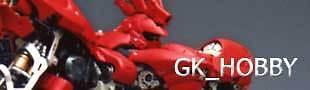 GK Hobby Gundam Shop