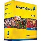 Rosetta Stone Education, Language & Reference Software in Japanese